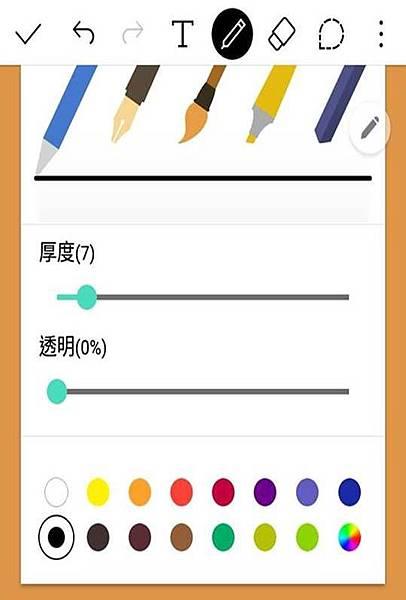 lg 觸控筆字型