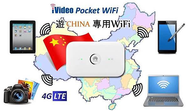 中國無線分享器