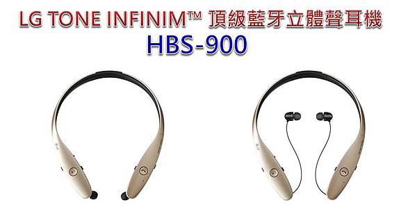 lg hbs-900