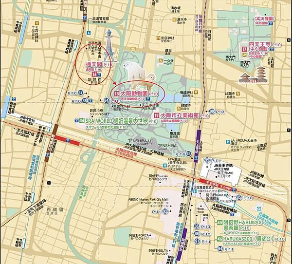 citytour1