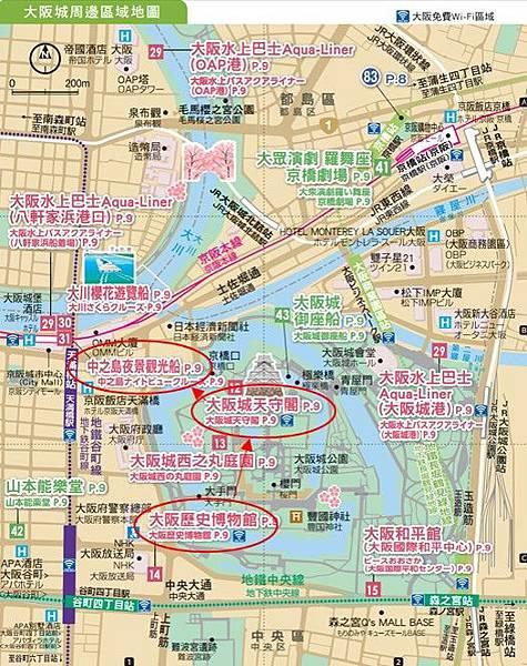 citytour3