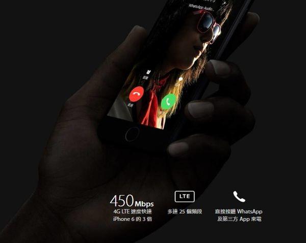 iphone7 450網速