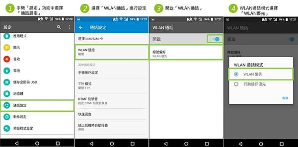 gt android wifi