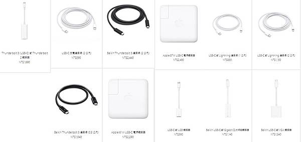 apple usb c配件