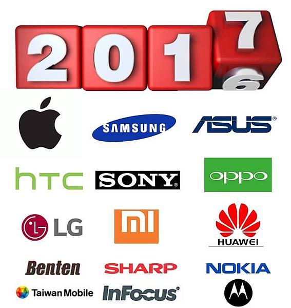 2016手機