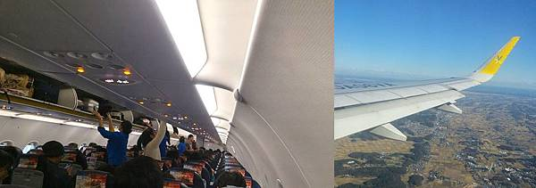 香草航空2
