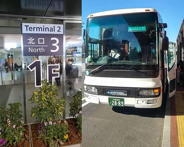 成田機場接機