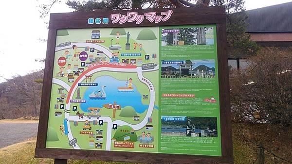 秋名湖周邊