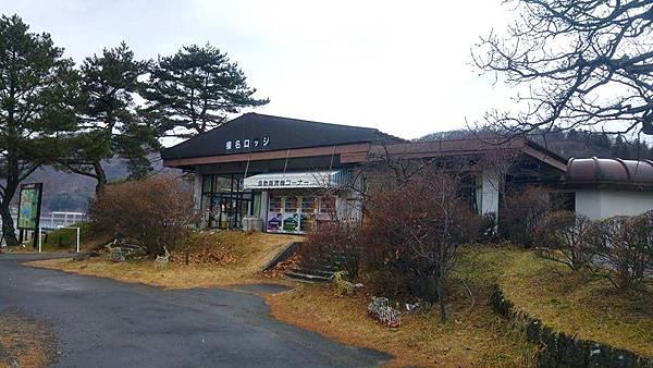 秋名山商店