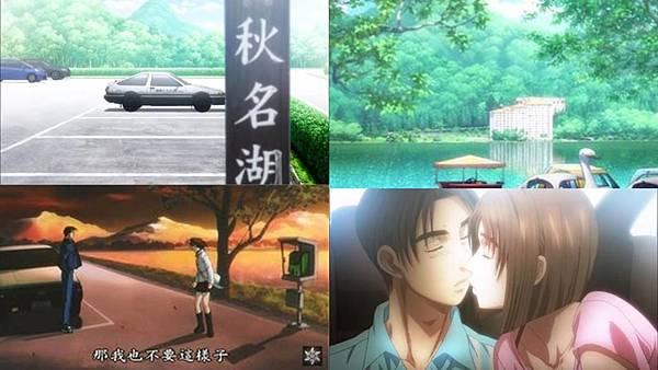 秋名湖動漫