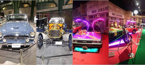 汽車博物館