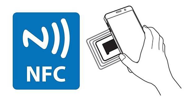 nfc手機