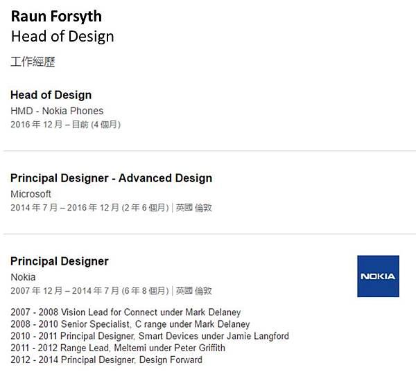 hmd首席設計師