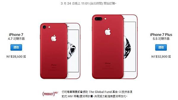 i7 apple