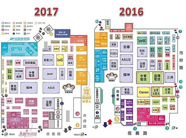 春電展2017 2016