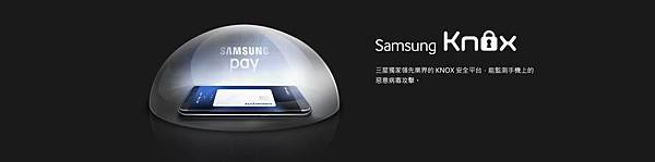 samsung pay保密