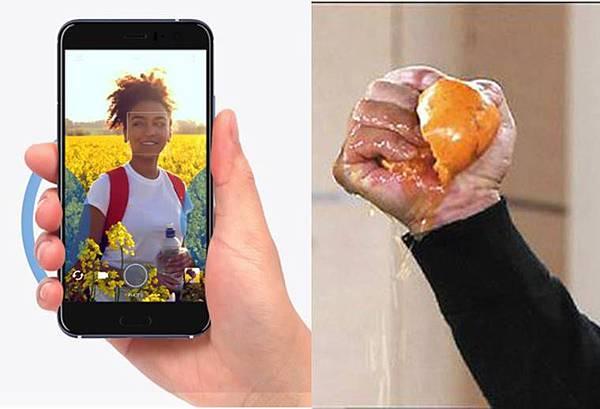 HTC爆橘