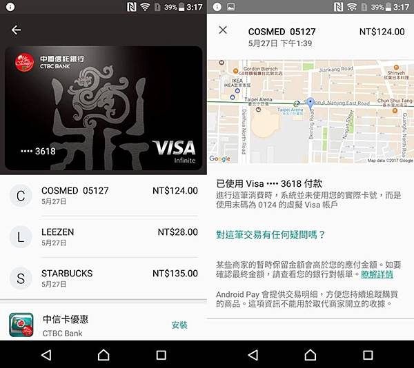 ANDROID PAY MAP