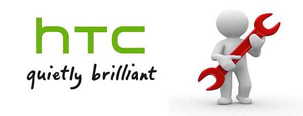手機維修HTC