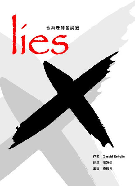 cover11.jpg