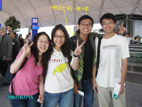 PICT3353.JPG