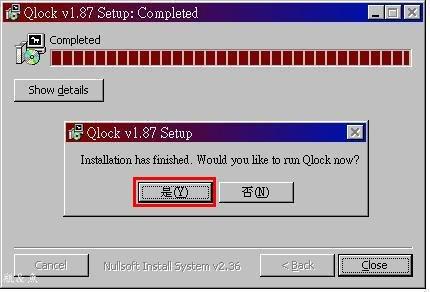 qlock-004.JPG