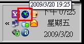qlock-012.JPG