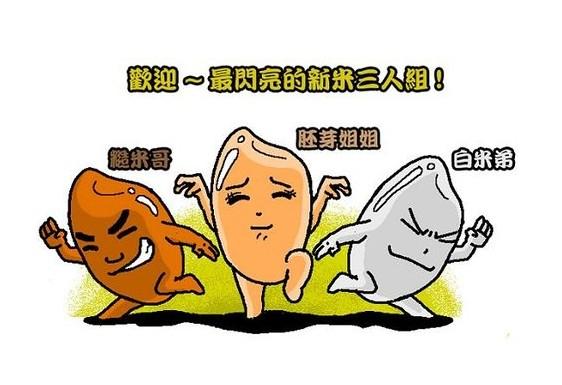 小劍劍2009-10-12_094632.jpg
