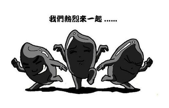 小劍劍2009-10-12_094745.jpg