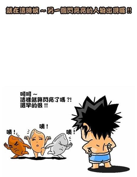 小劍劍2009-10-12_094816.jpg