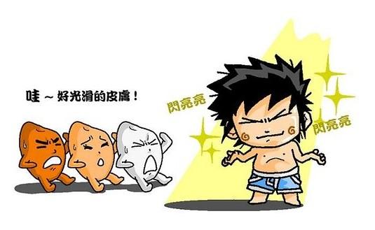 小劍劍2009-10-12_094851.jpg