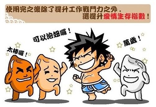 小劍劍2009-10-12_095324.jpg
