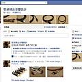 TFS-FB.jpg