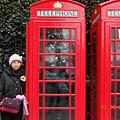 London的公共電話亭.JPG