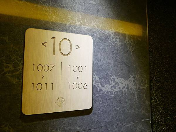 P1050378_調整大小.JPG