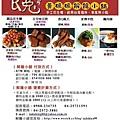 20100308解饞訂購單1完整版.JPG