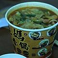 沙茶鍋.jpg