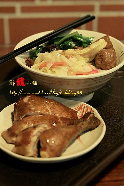 我的晚餐 雞腿飯2.jpg