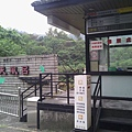 IMG_20121027_130027_0
