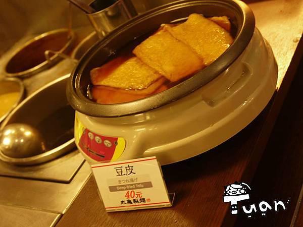 丸龜製麵11