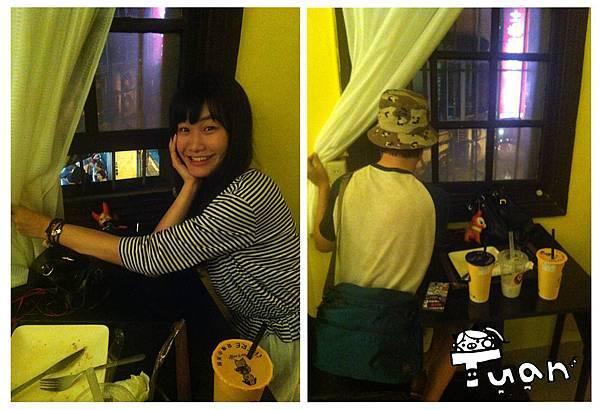 三味食堂2