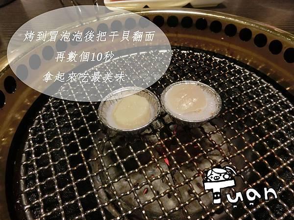 屋馬燒肉料亭4