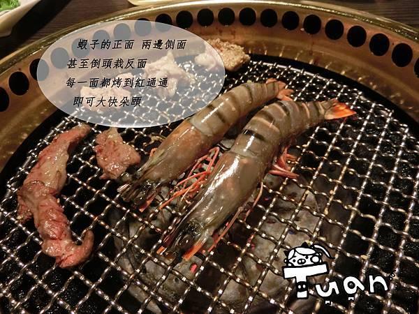 屋馬燒肉料亭6