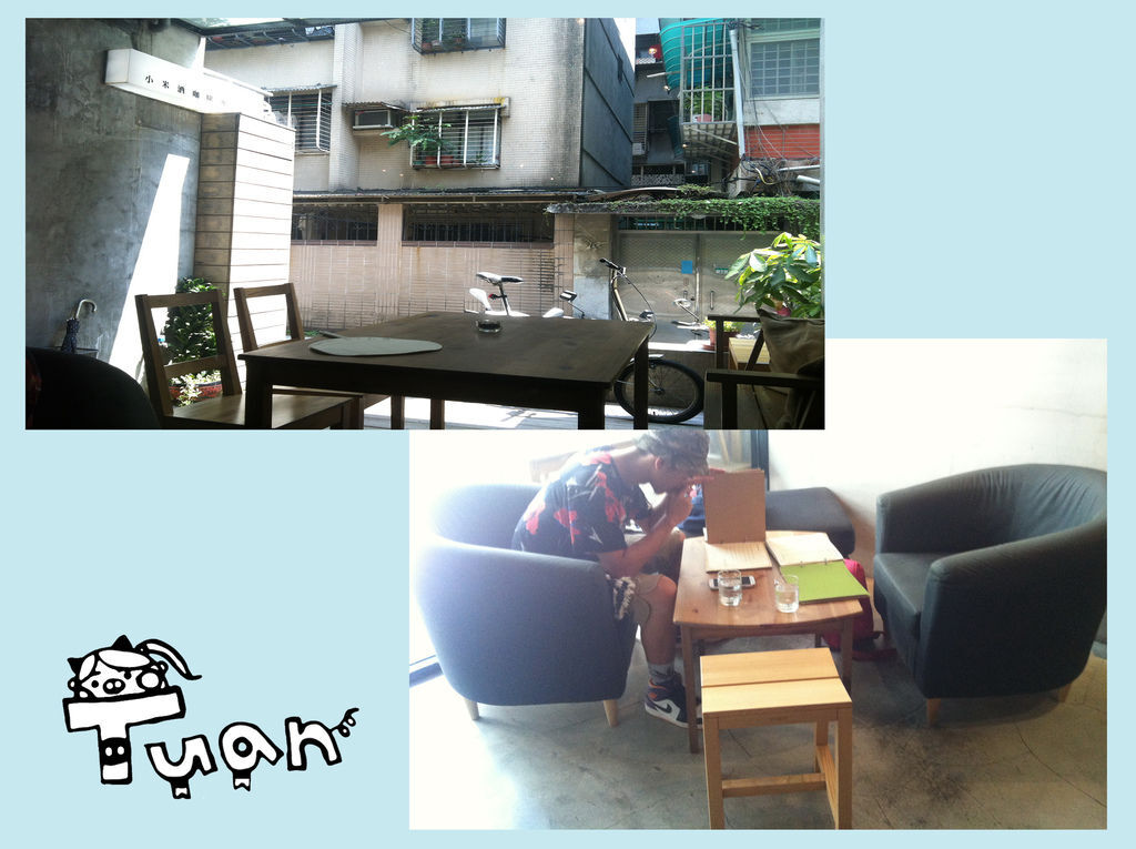 小米酒咖啡店11