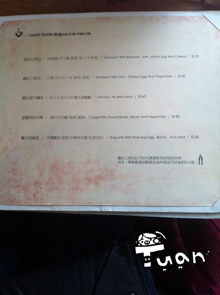 小米酒咖啡店5