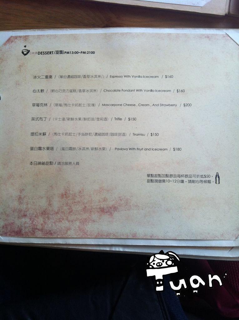 小米酒咖啡店4