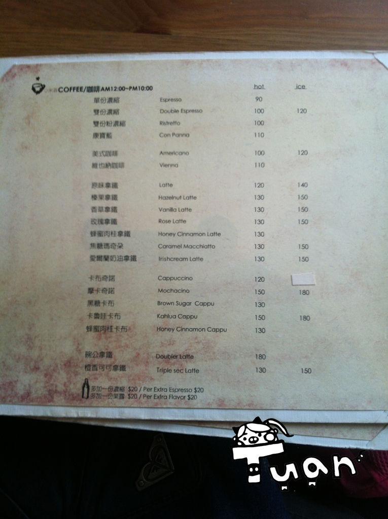 小米酒咖啡店1