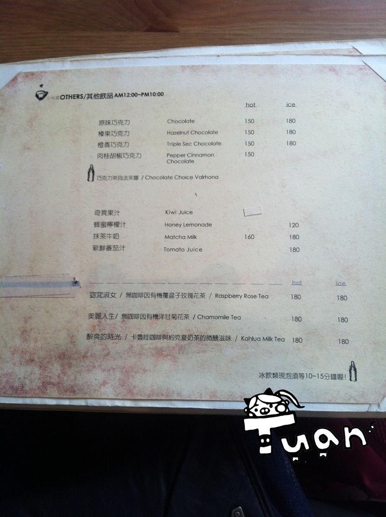 小米酒咖啡店3