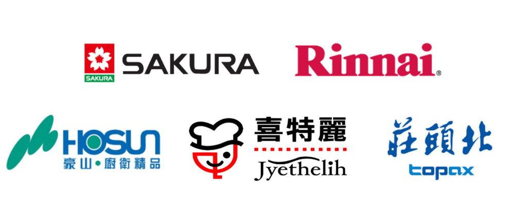 網站用logo