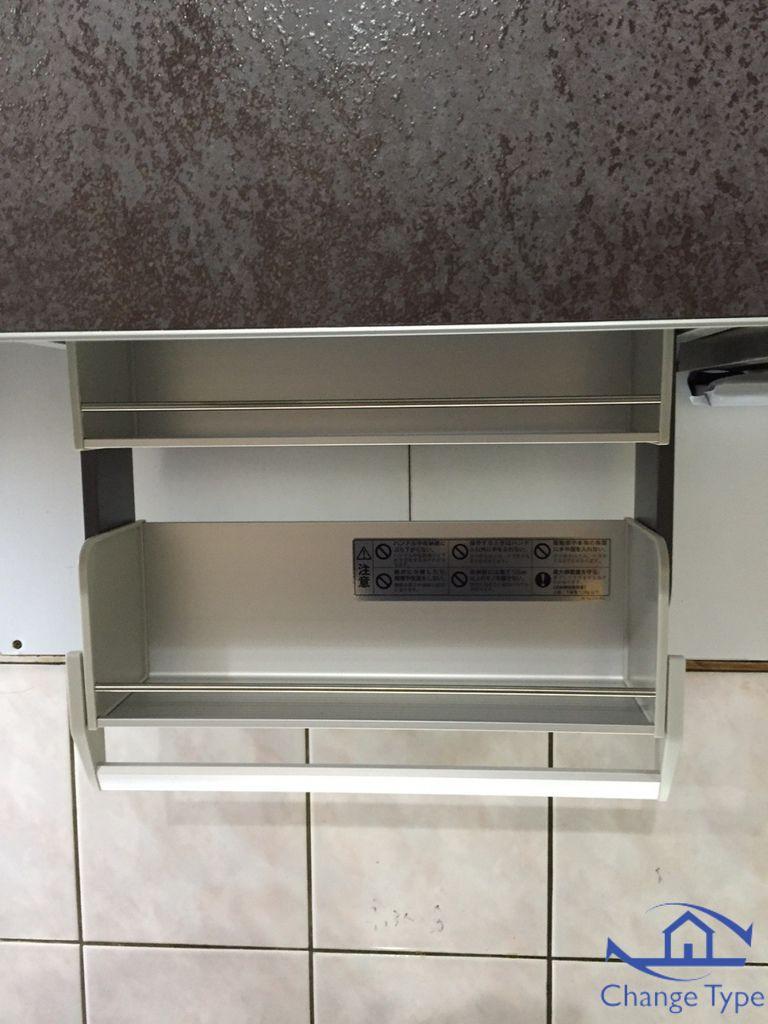 日本原裝TAIYO收納櫃